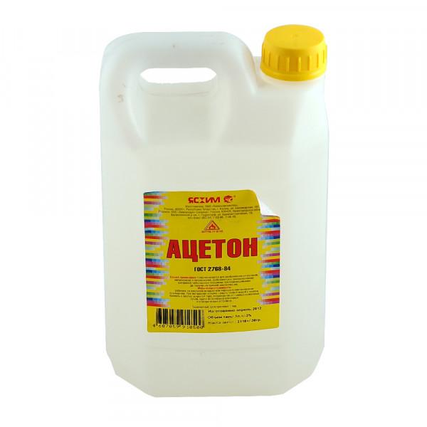 Ацетон 5л.