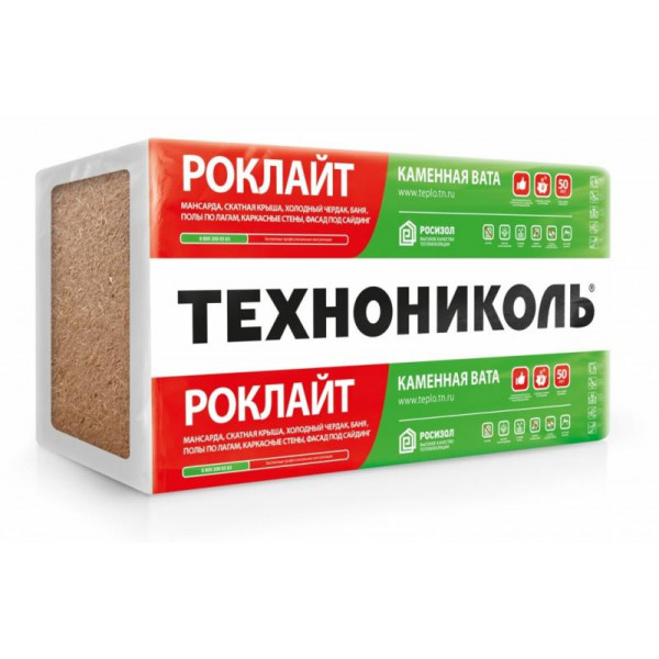 РОКЛАЙТ(ТЕХНО) базальт 6шт.(1200*600*50) 4,32 м2 (0,216 м3) / 32 упак