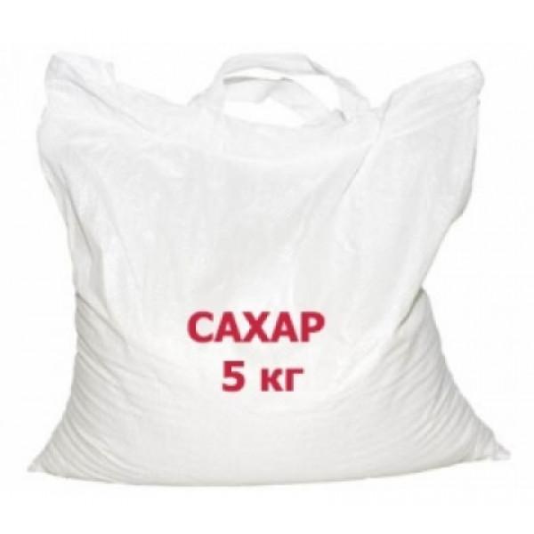 САХАР / 5 кг.