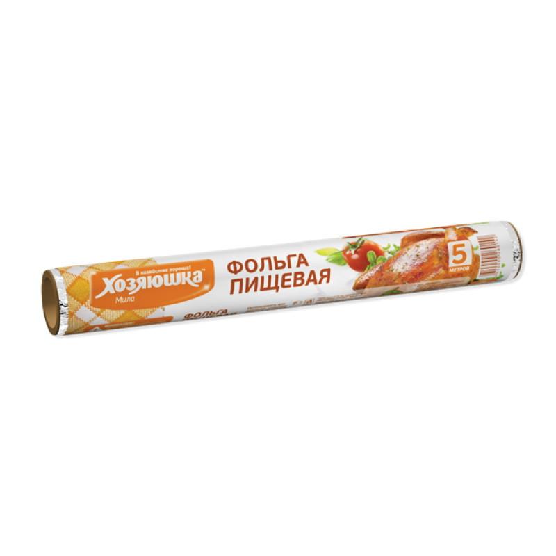 Фольга алюминиевая пищевая 5м ХОЗЯЮШКА (9003)
