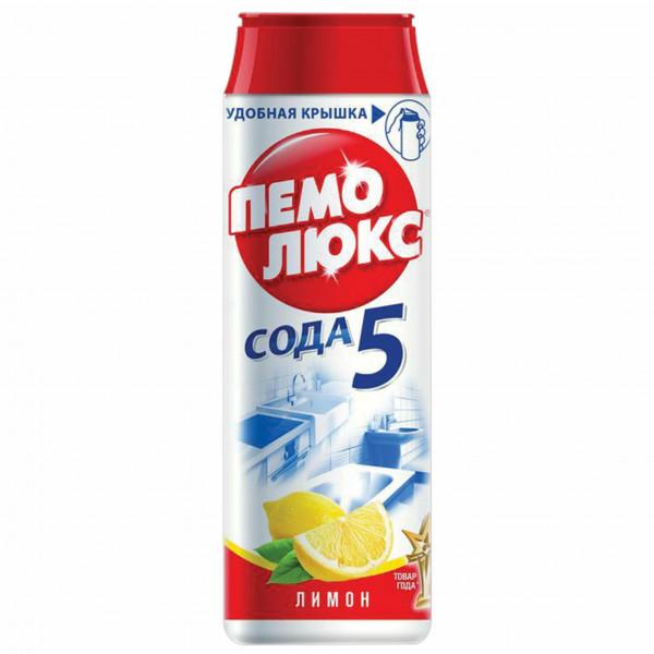 Чистящее средство Пемолюкс 480г Лимон