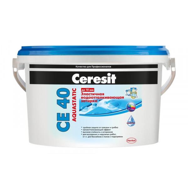 Затирка Ceresit 2кг белая СЕ А 40 противогрибковая