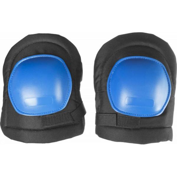 Наколенники защитные с пластм. чашками MATRIX 89410