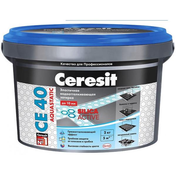 Затирка Ceresit 2кг карамель СЕ А 40 противогрибковая