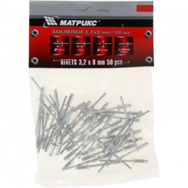 Заклепка 4,0*14мм, 50шт. matrix 40643