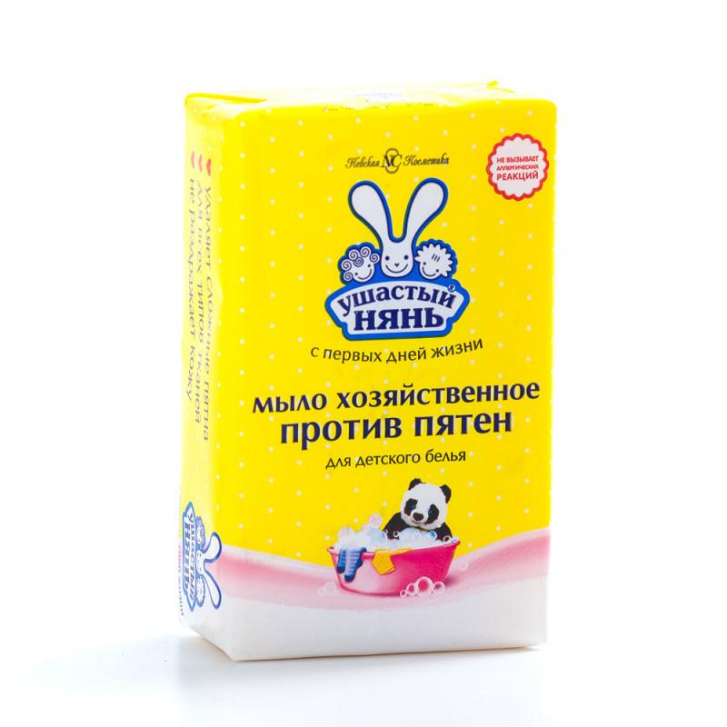 Мыло Ушастый нянь  180г хозяйственное пятновывод.