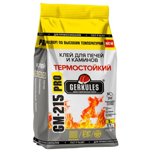 Клей для плитки Геркулес термост.5 кг GM-215 (4шт)