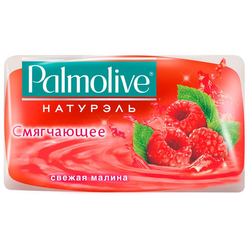 Мыло туалетное Палмолив 90гр. малина