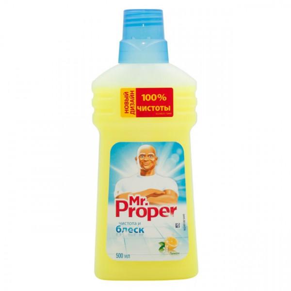 Жидкость д/уборки Мистер ПРОПЕР 500мл Лимон