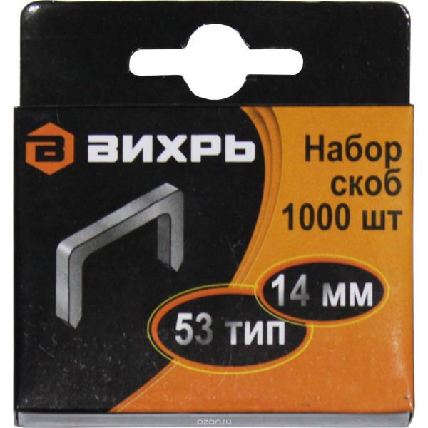 Скобы 14 мм (1000 шт) тип 53 для мебельного степлера Вихрь