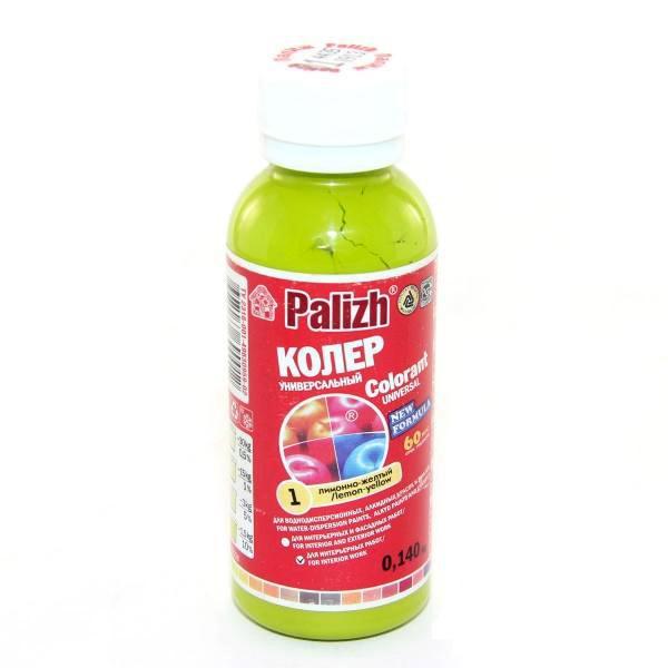 Колер универсал. лимон  0,1л Радуга