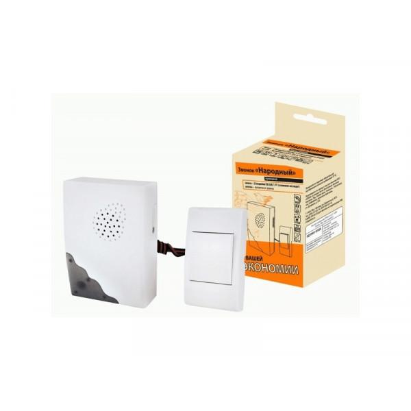 Звонок беспроводной 32 мел  3ББ-Н-11/5-32М IP 30 АС 2*1,5В АА ТДМ