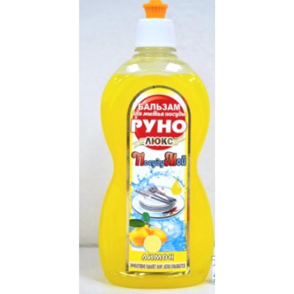 Жидкость д/посуды РУНО 500мл Лимон