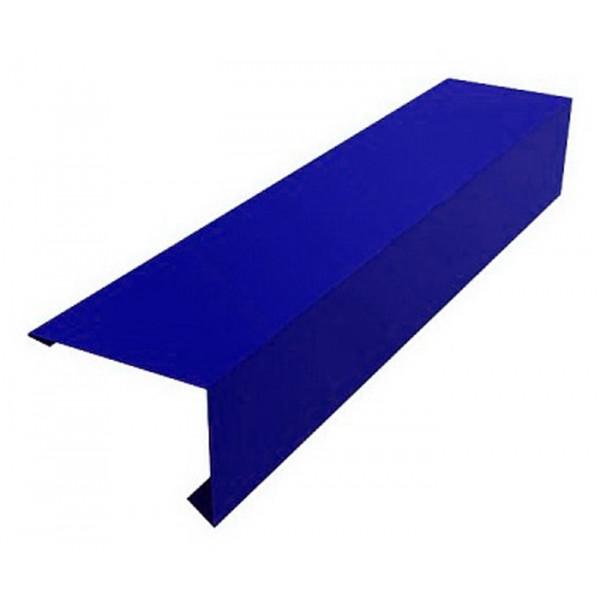 Ветровая планка 2 м 5005 (Синяя)