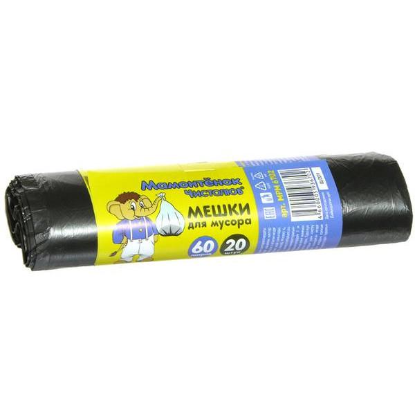 Мешки для мусора 60л / 20шт. с завяз. Мамонтенок