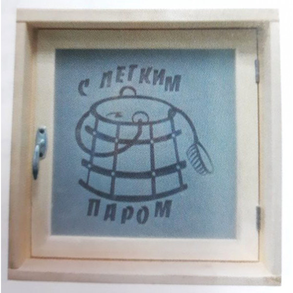 Окно для бани 50*50*100 СМ2 стекло сатин С легким паром