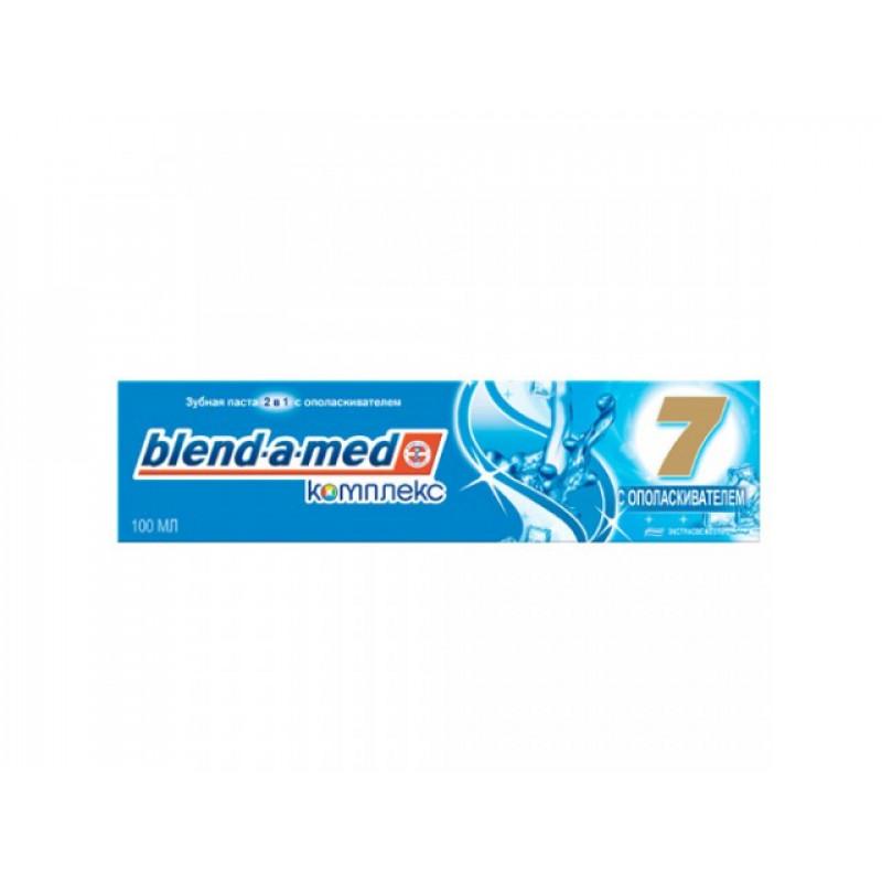 Зубная паста БЛ-А-МЕД 100мл Длительная свежесть