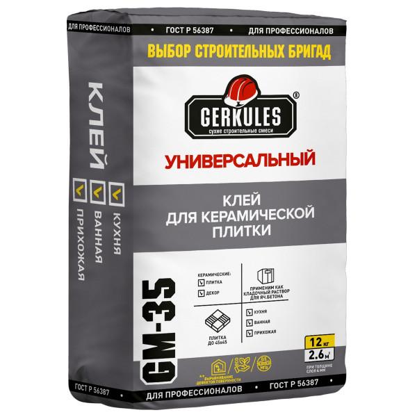 Клей для плитки Геркулес универ.12 кг GM-35 /88/