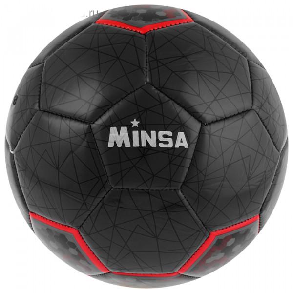 Мяч футзальный р.4 4166926