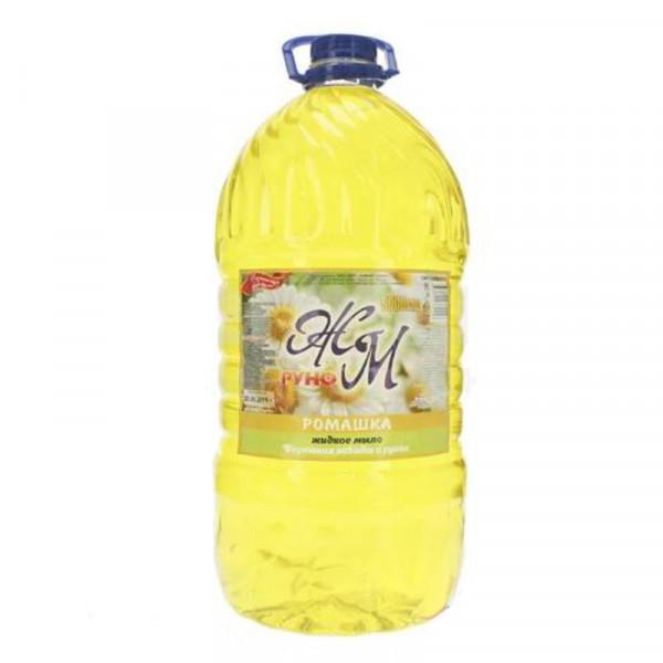 Жидкое Мыло РУНО 5000мл Ромашка
