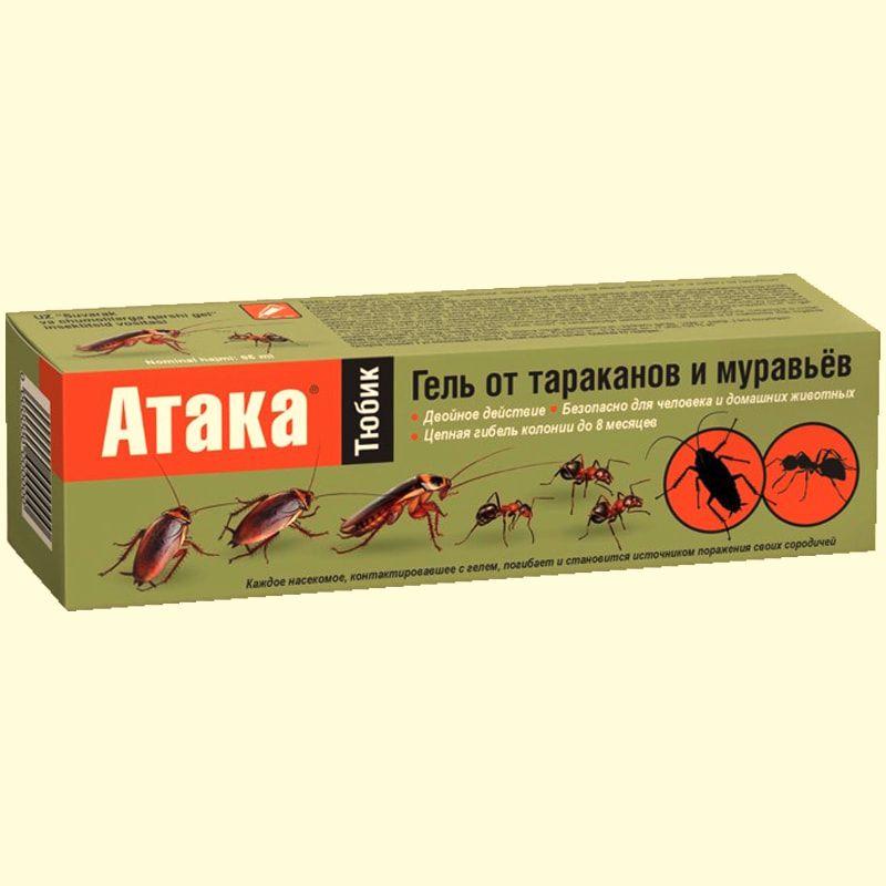 Гель от таракагов и муравьев АТАКА 75мл