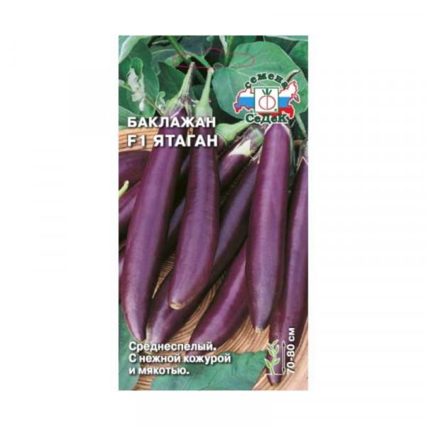 Семена Баклажан Ятаган